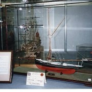 Ship in a DSC Display Case